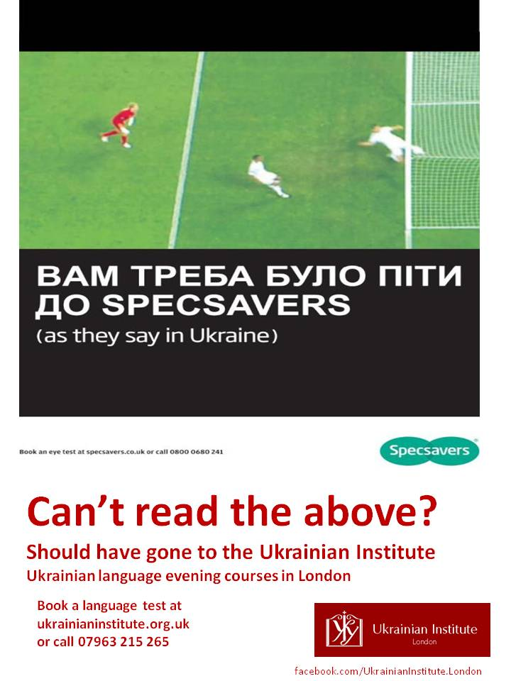 news the ukrainian institute in london follow up to specsavers ukrainian tongue in cheek press ad